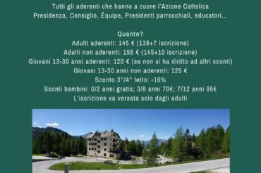 Campo unitario 2018