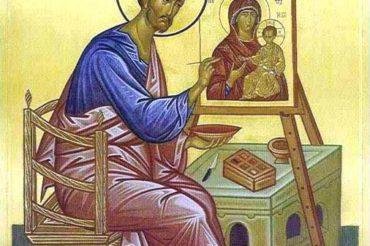 MEIC: corso sugli Atti degli Apostoli